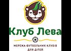 Клуб Лева